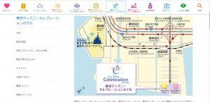 celebration_hotel_access