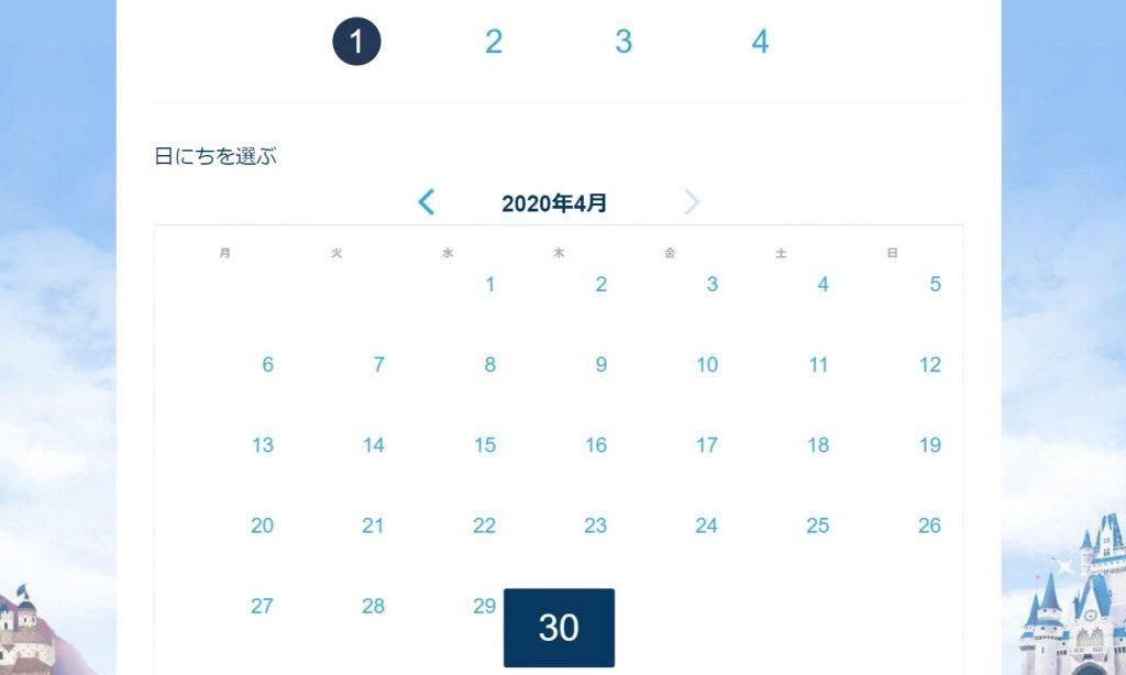 passport_month